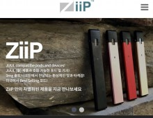 Device Ziip